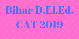 biharboard deled cat 2019