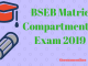 BSEB Matric Compartmental Exam 2019