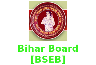 bseb inter admission form 2020