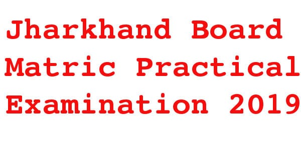 jharkhand board 10th prctical exam 2019