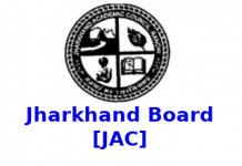jharkhand board