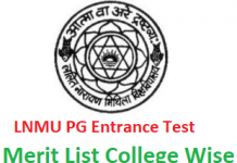 LNMU PG Entrance test result 2019