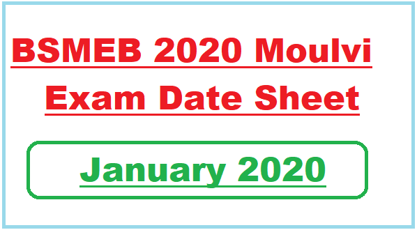 bsmeb 2020 moulvi exam date sheet