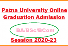 patna University online graduation admission