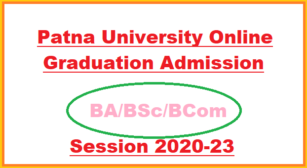 Patna University Graduation Online Admission