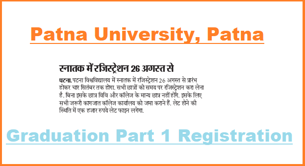 patna university graduation part 1 registration