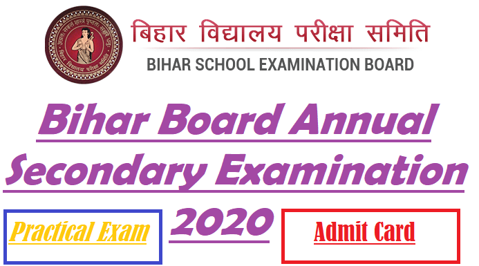 bseb 10th practical admit card