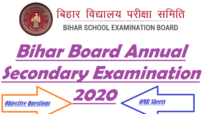 bseb 2020 matric exam objective questions