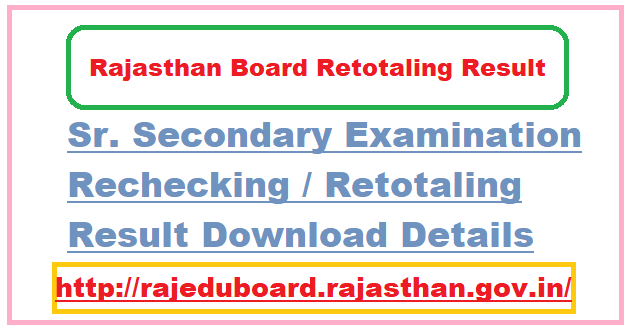 Rajasthan Board 12th Retotaling Result 2020