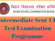 Bihar Board Inter Sent up Test Exam 2019