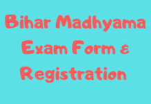 Bihar Sanskrit Madhyama Exam Registration 2020