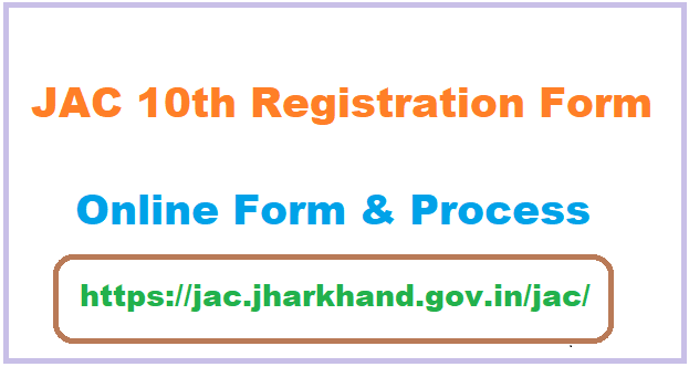 JAC 10th Registration Form 2021