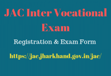 JAC Inter Vocational exam
