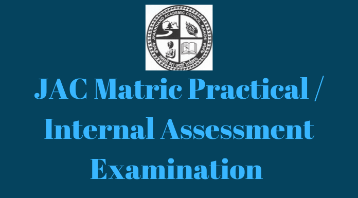 jac matric practical 2020 examination