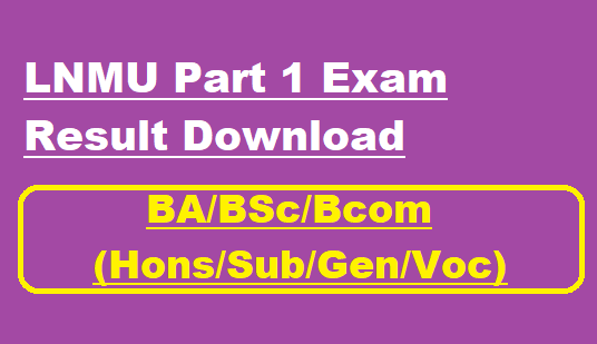 LNMU Part 1 Exam Result 2020