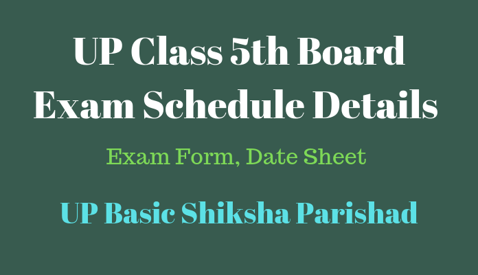 UP Class 5th Board Exam 2020
