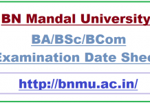 BNMU part 1 exam date sheet 2020