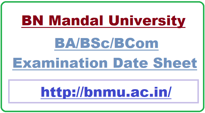 BNMU Part 1 Exam Form Online 2020