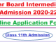 Bihar Board Intermediate Admission 2020