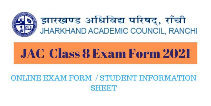 JAC 8th Board Exam Form 2021