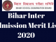 Bihar Board Intermediate Admission Merit List 2020