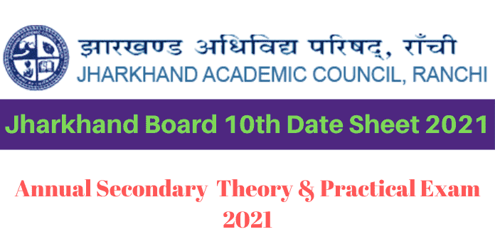 Jharkhand Board 10th Time Table 2021