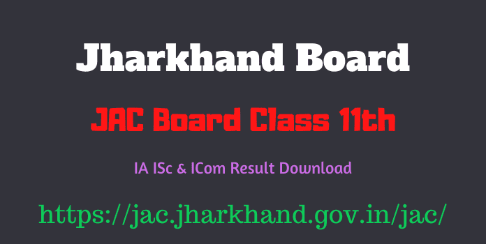 Jharkhand Board 11th Result 2020