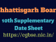 cgbse 10th supplementary date sheet