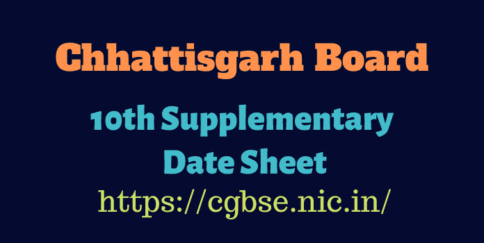 cgbse 10th supplementary date sheet 2020