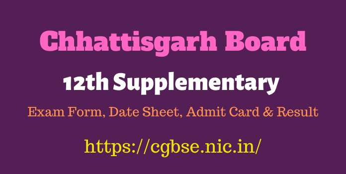 CGBSE 12th Supplementary Date Sheet 2020 | CG Board 12th Supply Exam 2020