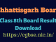 cgbse 8th result