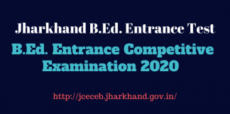 Jharkhand BEd Entrance Exam 2020