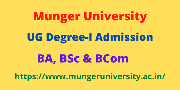 Munger University UG Part 1 Admission 2020