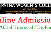 Patna Womens college admission 2020