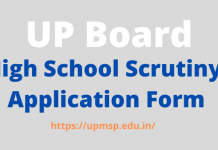 up board 10th scrutiny 2020