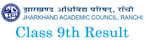 JAC 9th Class Result 2021