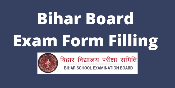 Bihar Board 12th Exam Form 2021