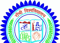 Ranchi University Graduation Admission 2020