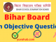 Bihar Board 12th Objective questions